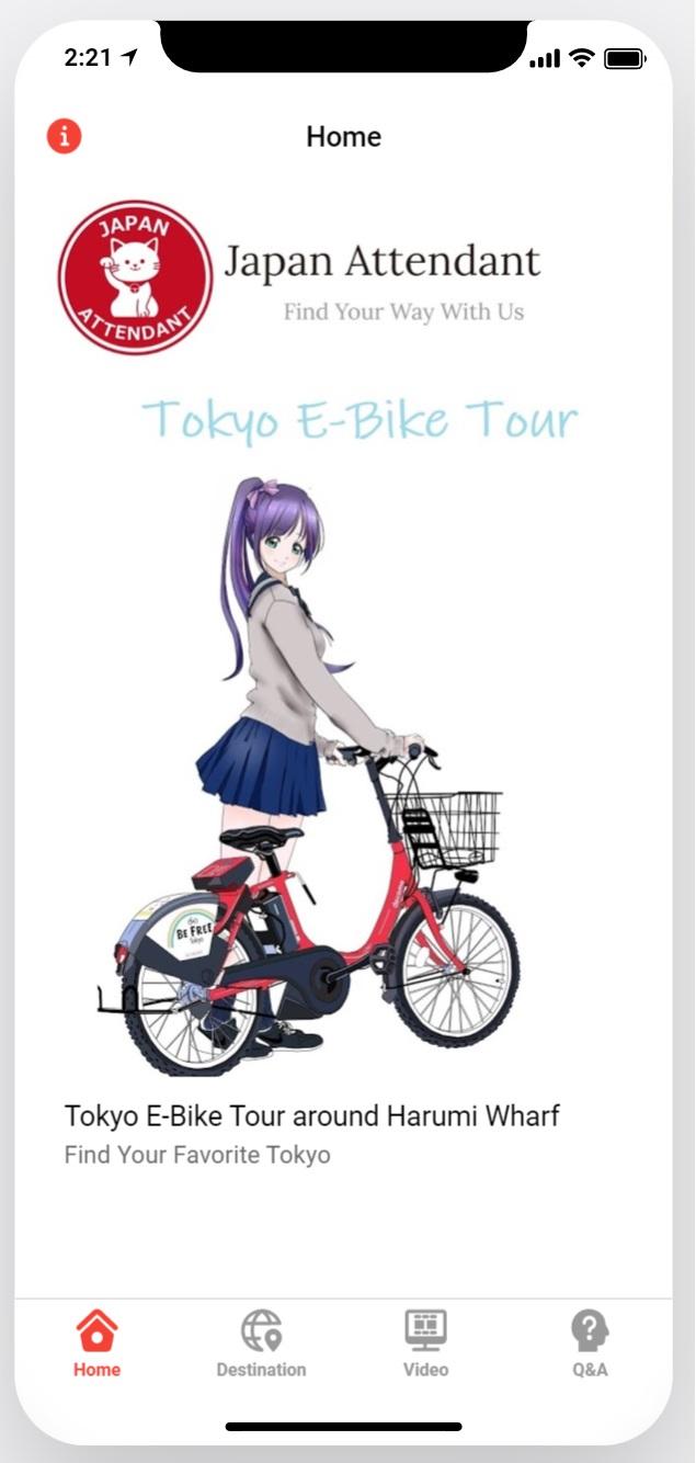 自転車ツアーApp